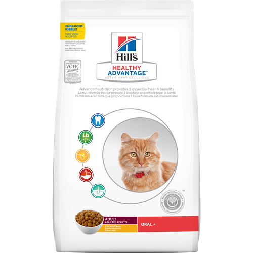 Healthy Advantage Cat Food Hill S Pet