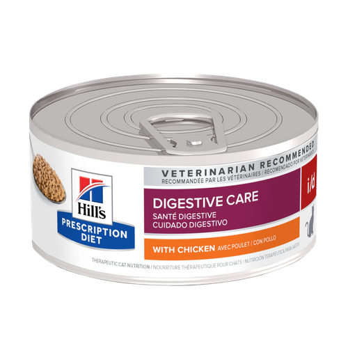 pd-id-feline-canned