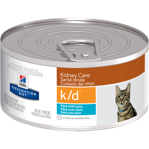 Y D Canned Cat Food