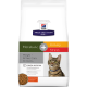 pd-metabolic-plus-urinary-stress-feline-dry