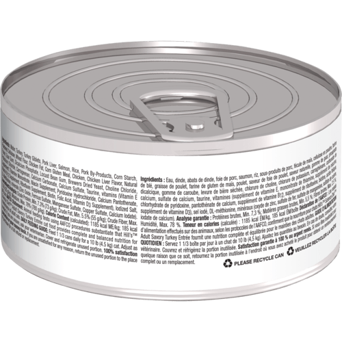 sd-feline-adult-savory-turkey-entree-canned