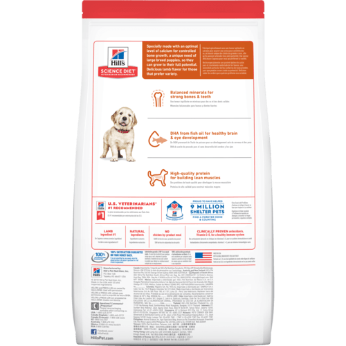 sd-canine-puppy-large-breed-lamb-meal-brown-rice-recipe-dry