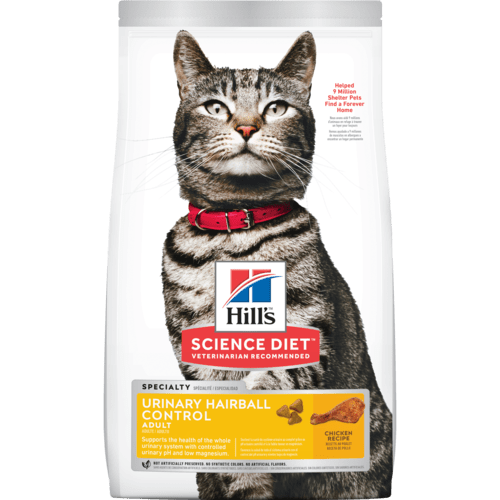 Urinary So Cat Food Coupons