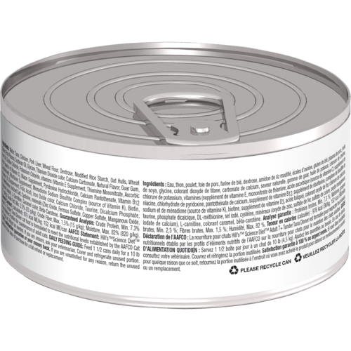 sd-feline-adult-7-plus-tender-tuna-dinner-canned