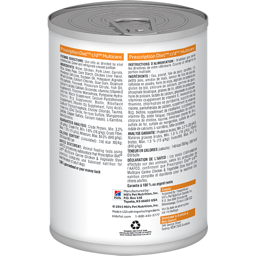 pd-cd-multicare-canine-chicken-and-vegetable-canned