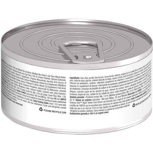 sd-adult-tender-tuna-dinner-cat-food-canned