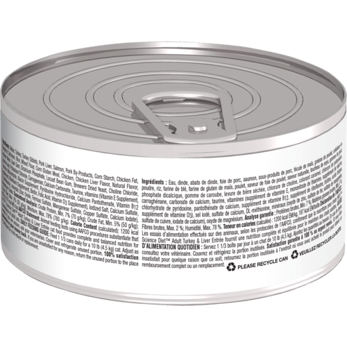 sd-feline-adult-turkey-liver-entree-canned