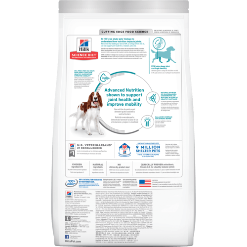 sd-adult-healthy-mobility-dog-food-dry