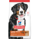 sd-adult-large-breed-lamb-meal-and-rice-recipe-dog-food-dry