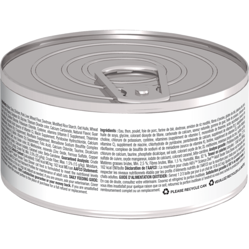 sd-feline-adult-tender-tuna-dinner-canned